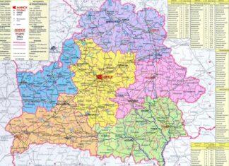 В Беларуси изменятся границы трех областей